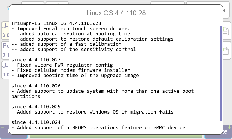 SOFTWARE-UPDATE_20180808-15.21.54.png